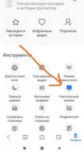 IMG_20210209_161052.jpg