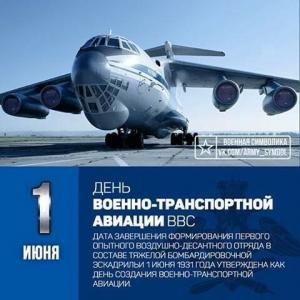 F0C902C7-342F-4907-A3C6-E399EF2A9368.jpeg