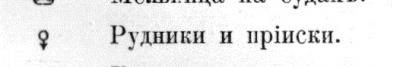 znaki4 (2).png