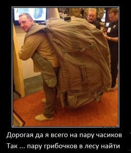 2794_club-fish.ru_13.jpg