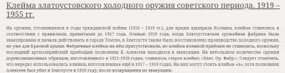 алексеев (2).jpg