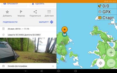 Screenshot_20201123-165307.jpg