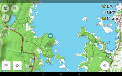 Screenshot_20201123-165252.jpg