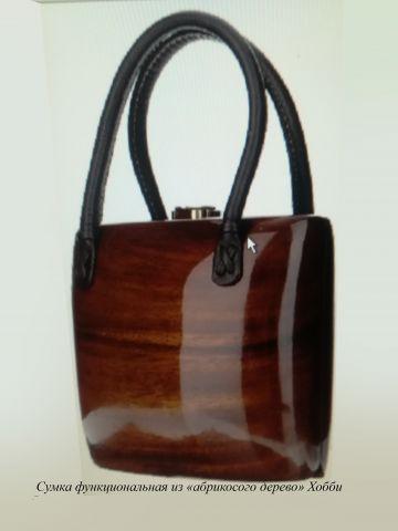 Прекрасная функциональная женская сумка хобби