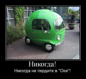 1329993185_demotivatory_50_foto_22.jpg