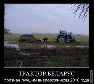 1290089925_demotivatory_43.jpg