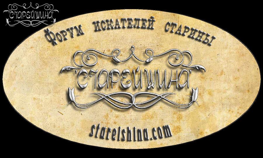 logo вариант.png