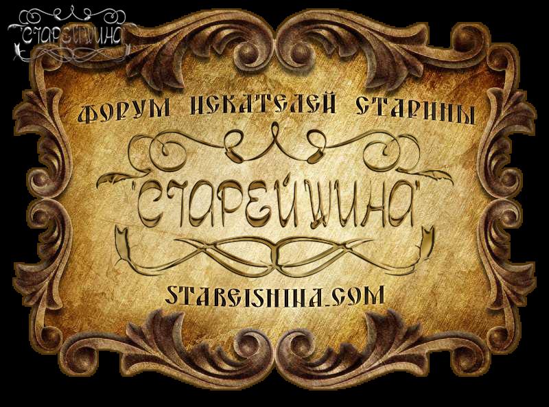 logo вариант 3.png