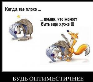post-18-0-55541000-1397330197_thumb.jpg