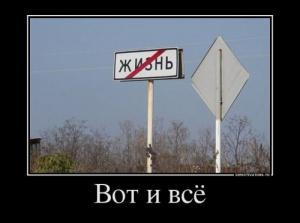 1373442403_demki-24.jpg