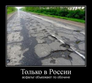 1345188069_demotivatory_01.jpg