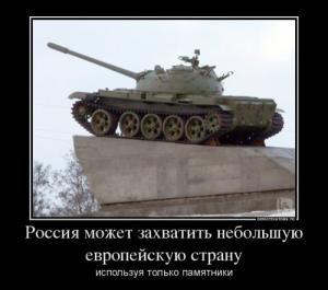 1389251821_novye-demki-7.jpg