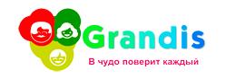 grandis - logo.jpg