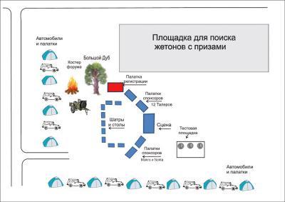 plan_lagerya_09.jpg