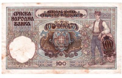 100 Динар Сербия 1941 Оккупация 90 002.jpg