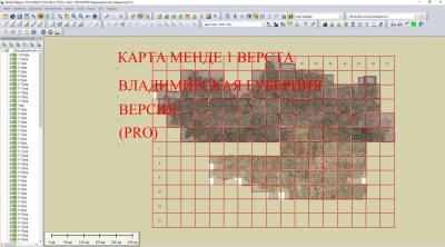 Владимирская губерния.jpg