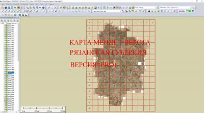 Рязанская губерния .jpg