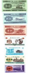Китай 7 штук 001.jpg