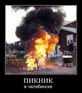 chelaybinsk10.jpg