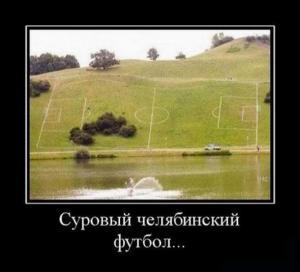 chelaybinsk2.jpg