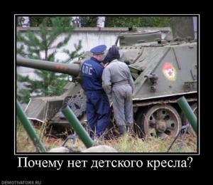 8837_all-there.ru.jpg