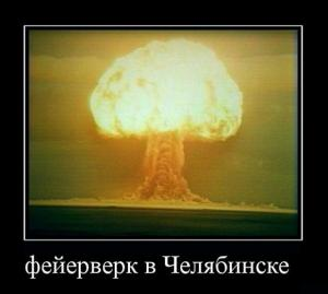 chelaybinsk14.jpg