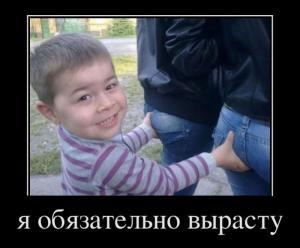 demotivatiry_12.jpg