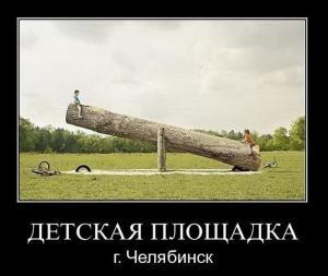 111385701_large_Zadornuye_i_prikolnuye_demotivatoruy_281.jpg