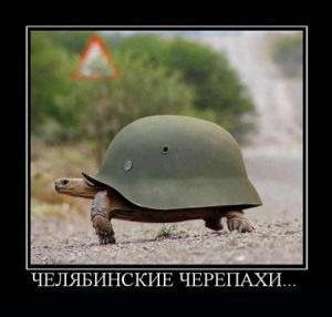 chelaybinsk4.jpg