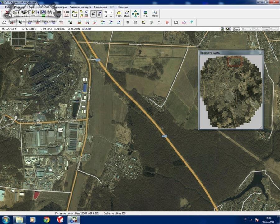 Как сделать свою спутниковую карту