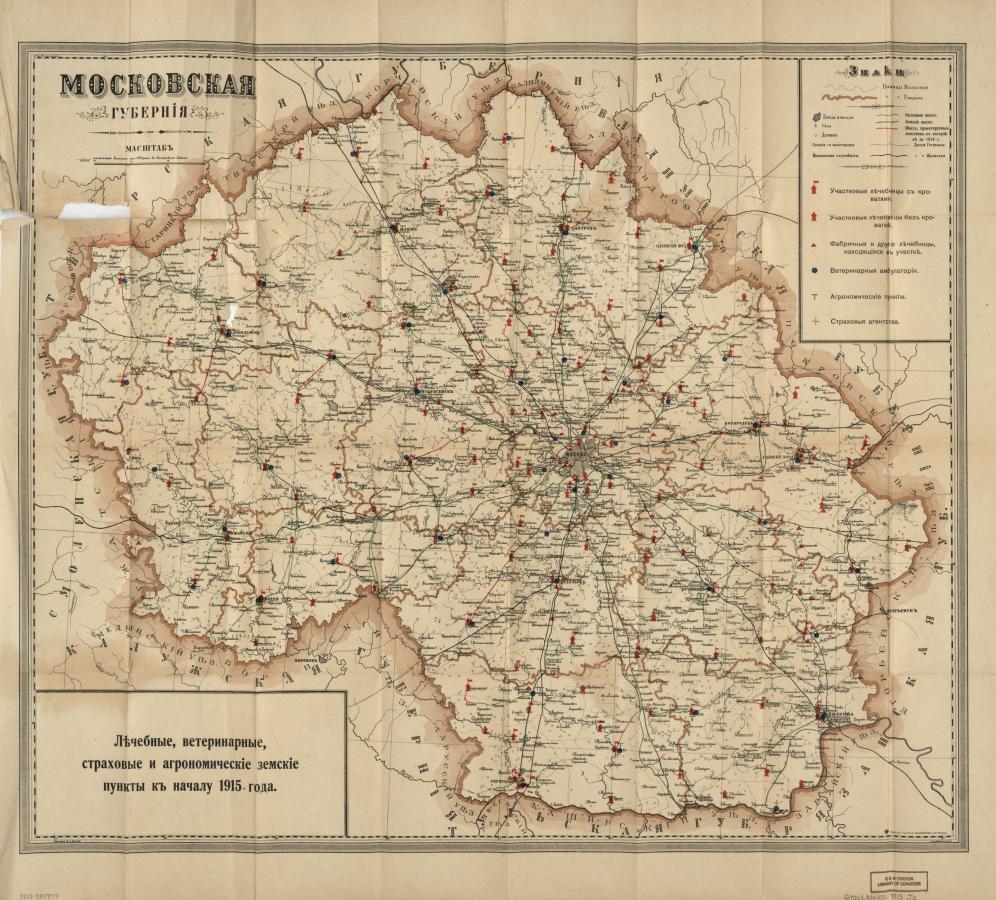 История москвы в картинках старые карты москвы и других горо.