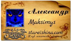 Maksimys (Александр ) пример с фоном.jpg