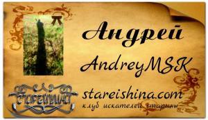 AndreyMSK ( Андрей ) пример с фоном.jpg