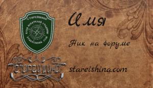 logo v3.jpg