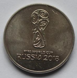 Эмблема ФИФА 25 р 1.JPG