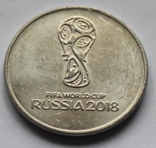 Эмблема ФИФА 25 р 3.JPG