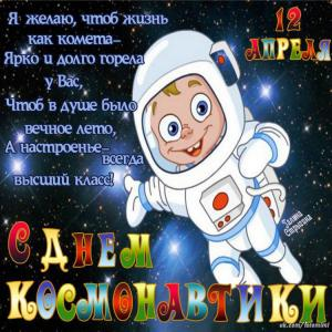 IMG-20190412-WA0008.jpg