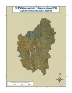 ПГМ Юрьев-Польский уезд 1 верста.jpg