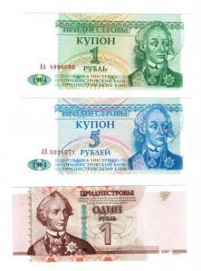 Приднестровье, 1р. 1 и 5 купон 150р 001.jpg