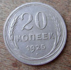 025 (2).JPG
