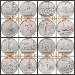 14 монет Освобожденные столицы.jpg