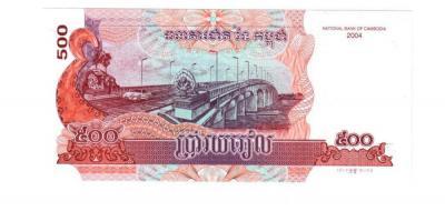 Камбоджа, 500 риэлей 2014 год! aUNC, ПРЕСС 60р1.jpg