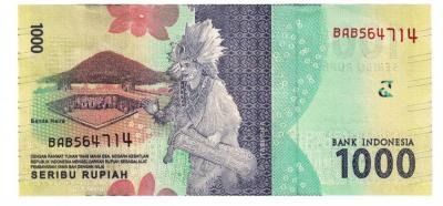 Индонезия, 1000 рупий 2016 год! 60р.jpg