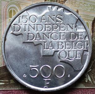 Бельгия 500 франков 1980г UNC 360 1.JPG