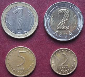 2 Лева, 1 Лев, 5 и 2 стотинки 150р.JPG