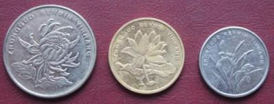 1 юань, 5 и 1 фэнь, Китай 30р.JPG