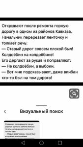 Screenshot_2019-10-26-23-47-01.png