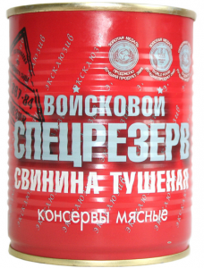 свинина.png