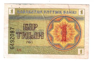 Казахстан, 1 тиын 1993 год! Надпечатка! Германия 50р.1.jpg