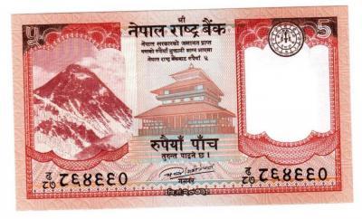 Непал 5 руппии тоджикистон 50 руб 002.jpg